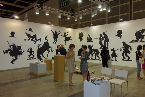 Silhouettes by Kara Walker